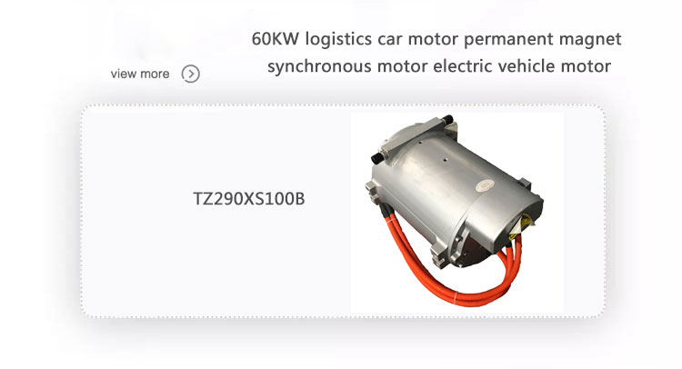 electric vehicle ac motor e-vehicle 50kw electric logistics vehicle