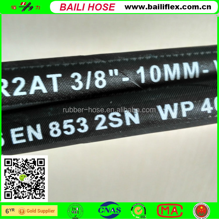 hydraulic system spare parts double wire braid hydraulic rubber hose