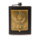 lowest price high quality bottle hip flask