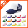 2017 OEM promotional many colors hip-hop Customized Mesh sports Trucker Cap/hat for sale