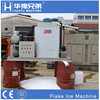 25tons commercial ice making machine with long warranty