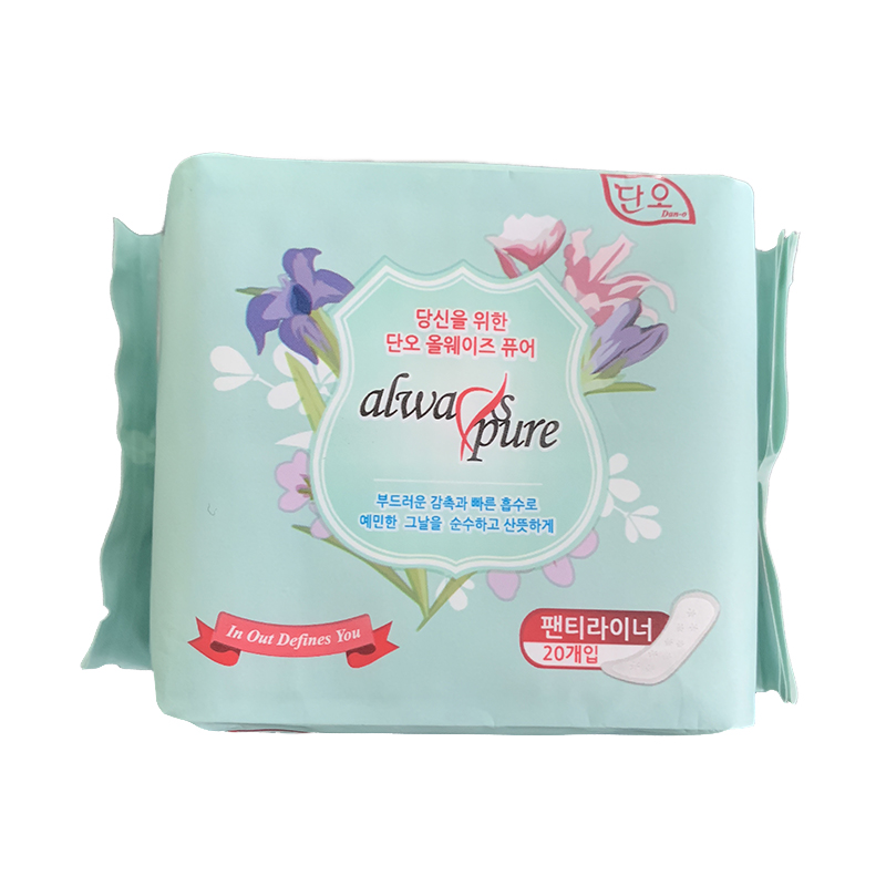 b grade young girl anti leak best raw materials for sanitary napkins