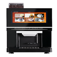 "ES4C-P 14"" touch screen espresso coffee machine commercial coffee machine"
