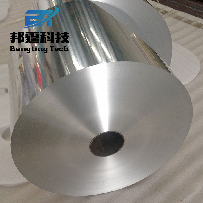 High quality 1145 1235 1060 O Electric Cable Aluminum Foil with low price
