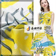 Best selling fashion colorful bubble printing elastane polyester spandex blend fabric