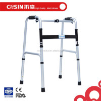 Medical Folding lightweight Aluminum Alloy Walker for Adults C02651LZ