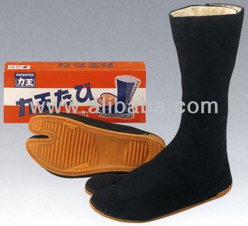Chaussures de Ninja Fighter uIXpLiz9tl