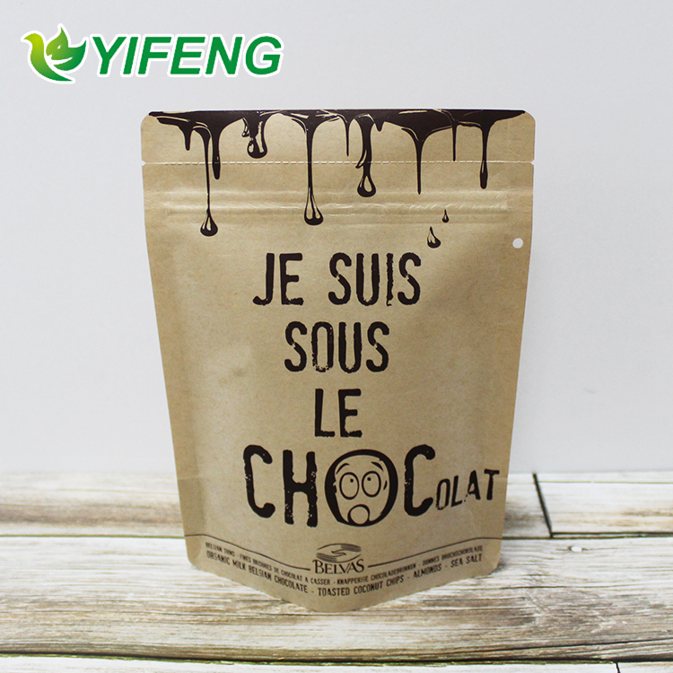 Custom Kraft Paper Stand up Packaging Bag for sanck food Tea Coffee