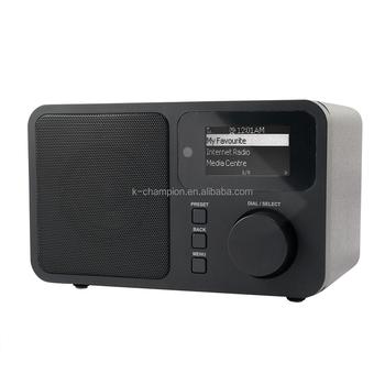 Internet Wifi Radio Ios Upnp Music Streaming Ma 230 Internet Radio Media  Player - Buy Media Player,Sexy Video Media Player Player,Smallest Wifi  Media