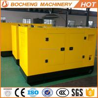 Generators factories 40KVA YUCHAI engine type diesel generator set(30 to1500kw)