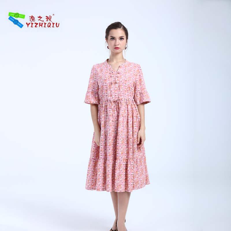YIZHIQIU Fitted Short Sleeve Waist Flare Midi Dress