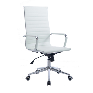 High Quality White PU Leather Air Conditioned Office Meeting Chair