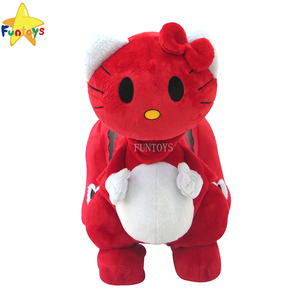 Fun toy CE battery coin operated animal ride for mall
