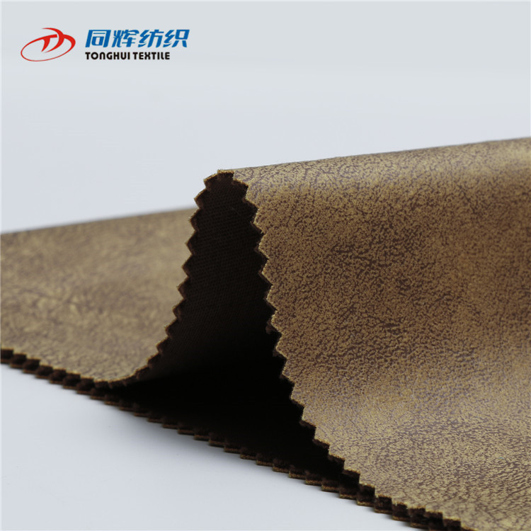 Custom Wholesale 100% Polyester Faux Leather Upholstery Fabric