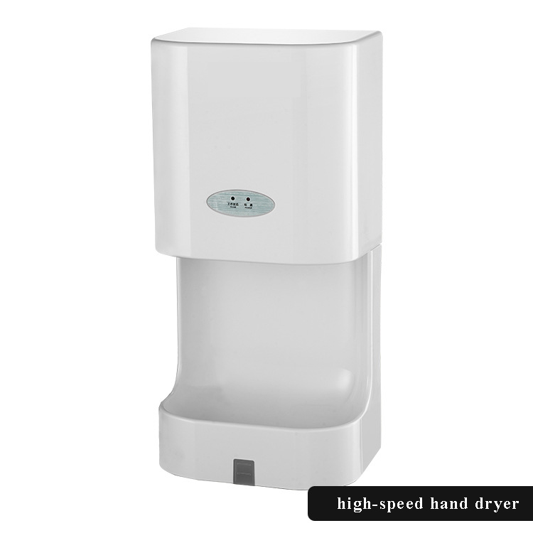 Automatic high-speed hand dryer