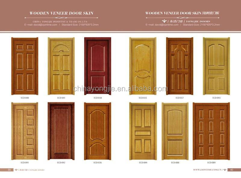 2014 china latest design high quality wood door catalogue for Wood door design catalogue