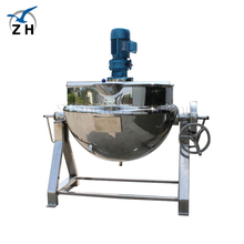 Stainless steel cooking mixer machine gas cooker mixer hot sauce jacketed kettle with mixer