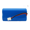 customized li-ion 18650 3.7v 5200mah battery pack 1S2P or 1S4P