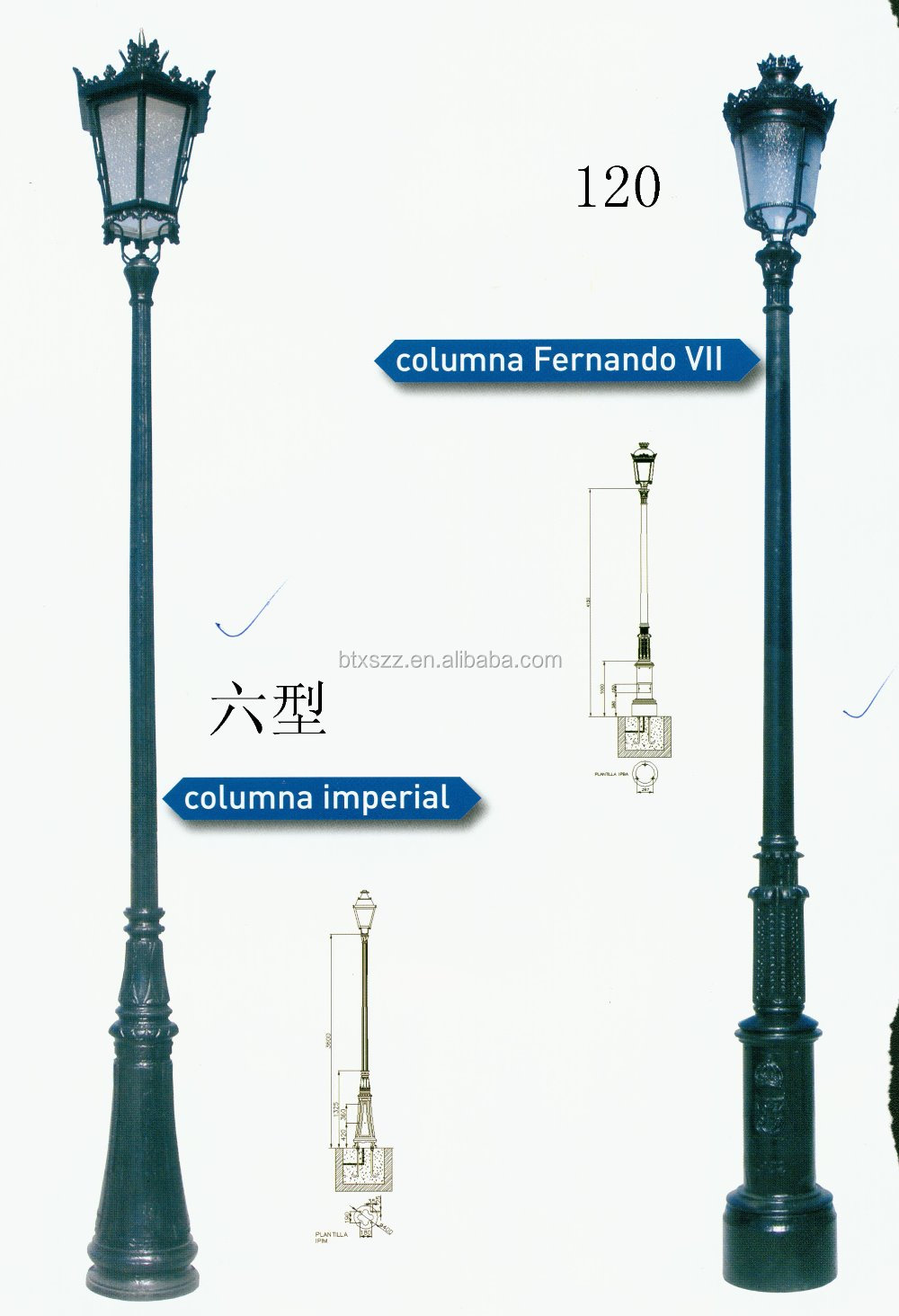 Cast Iron Lamp Post Base, Cast Iron Lamp Post Base Suppliers and ...