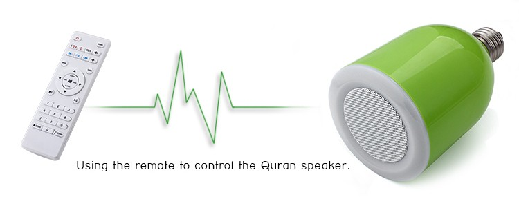 al quran sudais mp3 full quran mp3 free download blue tooth peaker
