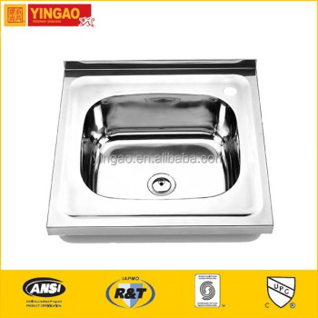 5050Q New type country style kitchen sinks