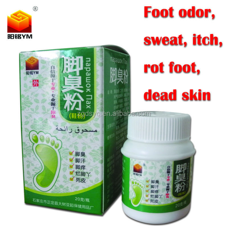 shoe odor spray with bottle itch foot odor neutralizer sho deodorant powder
