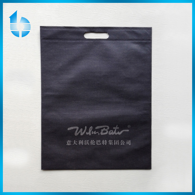 Dark blue nylon fabric packaging bag for clothes