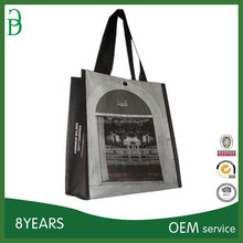 Foldable gray pattern BOPP non woven shopping bags with button