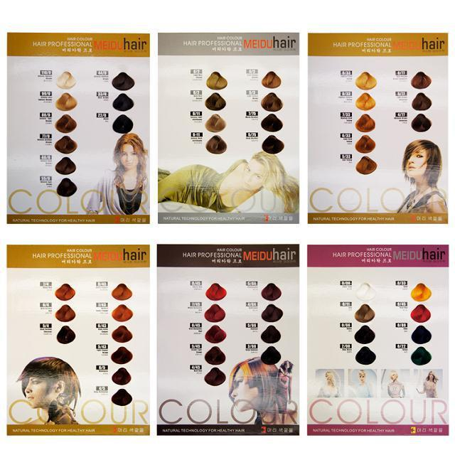 Professional Auburn Hair Color With Hair Color Chart - Buy Auburn