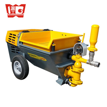 MINI AVANT Piston Mortar Plastering Machine