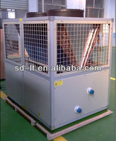 50KW 60KW air to water central air conditioner