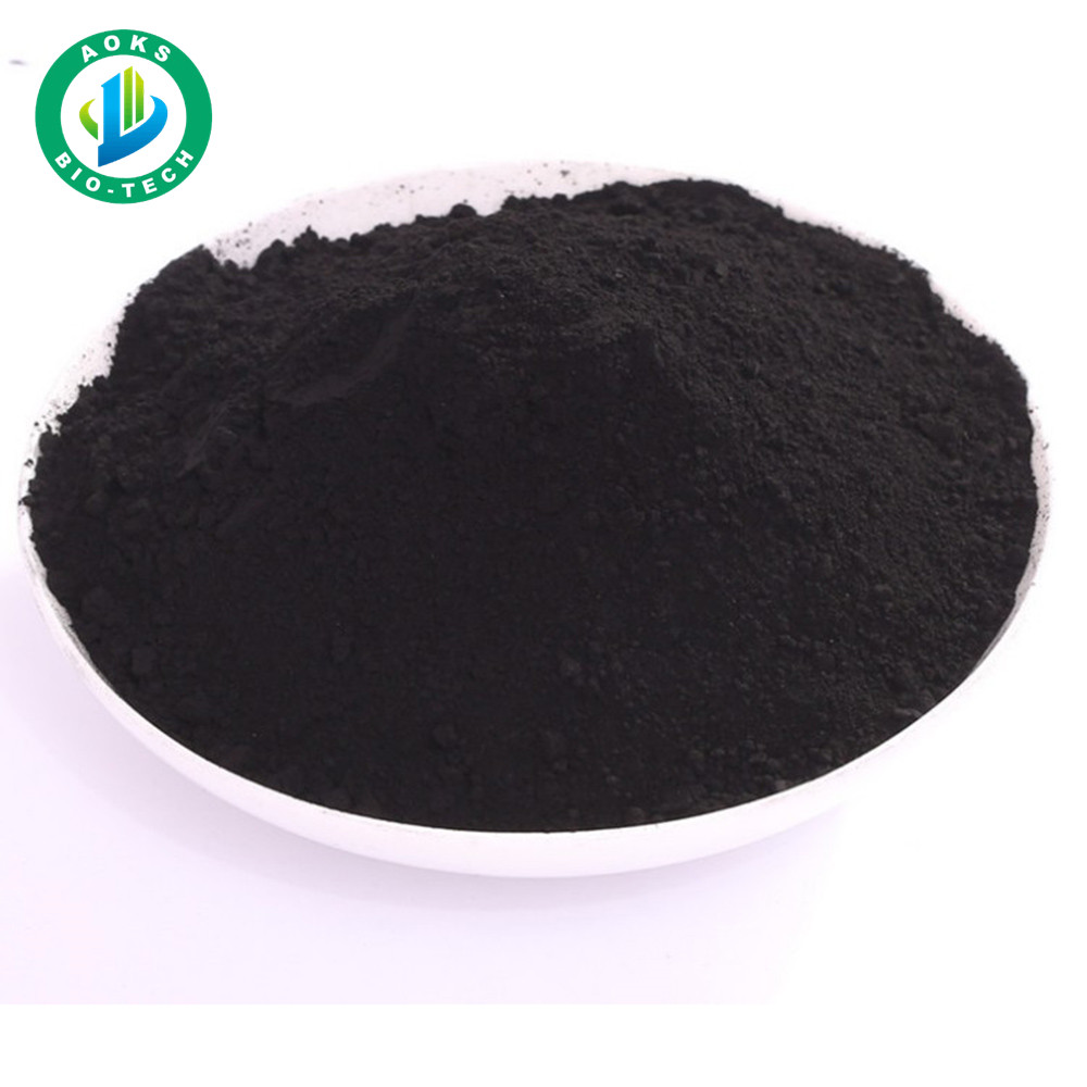 Factory supply cas no 7440-06-4 Platinum black 분말 price, China top supplier