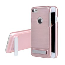 Alibaba express cell phone plastic brushed metal case for iphone 7
