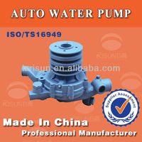 car cooling water pump replacement for China Yuchai YC6112ZLQ