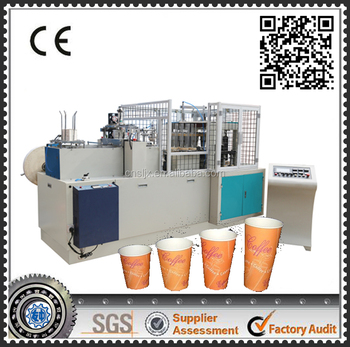SZM ultrasonic system paper cup forming machine, paper cup machine