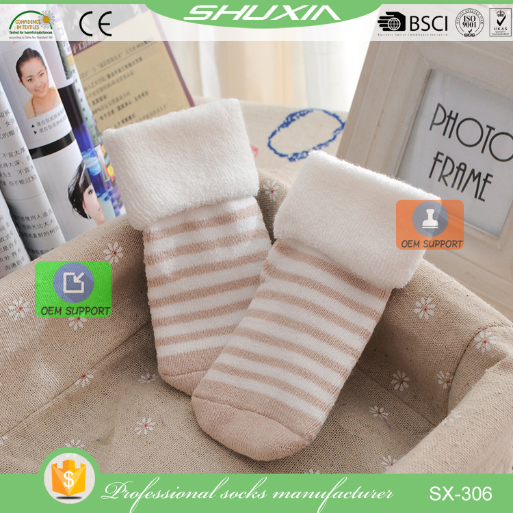 SX 306 wholesale cotton knitted custom school socks Kid Socks children school socks factory