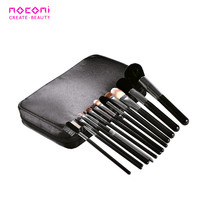 Free Sample 13Pcs Makeup Brushes/Wood Handle Makeup Brush Set/Custom Logo Make Up Brushes