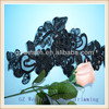 2014 Newest fashion organza embroidery motifs
