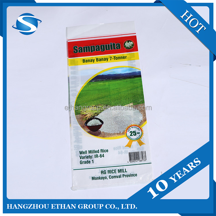 Food grade 1KG 2KG 5KG 10KG 15KG 20KG 25KG pp woven die cut handle plastic bag from 13 years' rice bags company