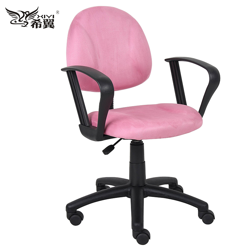 computer qualities of good purchase officer typist chair pink