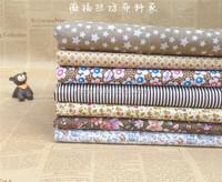 50cm x 50cm Vintage brown Cotton Fabric Fat Quarter Bundle Patchwork Fabric