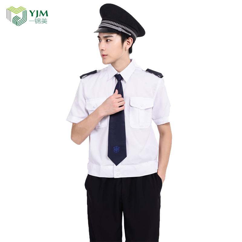 High quality white security guard uniform shirts with pant shirt new style