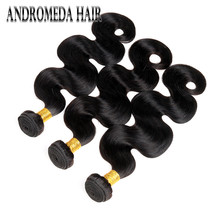 Natural black color mink brazilian human hair cheap price 9a grade body wave bundles