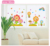AY7120 sonrisa girasol Kid DIY wall stickers
