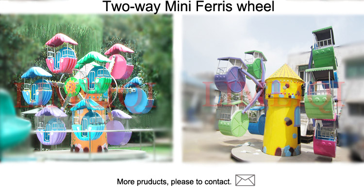 Outdoor children games amusement park mini rides children ferris wheel for sale
