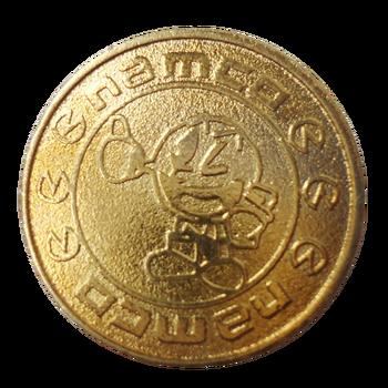 TUBE - BitTube Coin