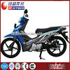2013 new high quality 100cc motorbike for sale ZF110-4A(II)