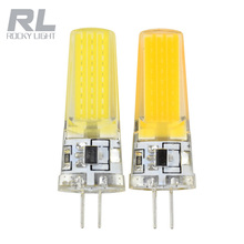Super Bright COB G9 LED G4 3W DC 12v G4 G9 LED Lights Bulb Lamps