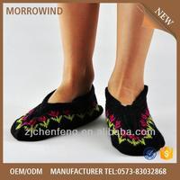 Girls New Stylish Folding Ballet Shoes Indoor Ballerina Slipper ...
