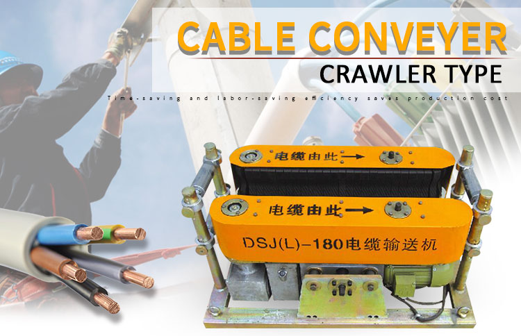 High Strength Crawler Type Cable Conveyers Made In China